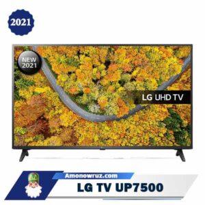 تصویر اصلی تلویزیون UP7500