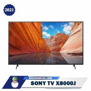 تلویزیون X8000J سونی