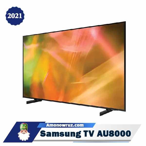 تلویزیون سامسونگ AU8000 مدل 2021