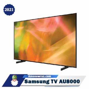 حاشیه تلویزیون AU8000