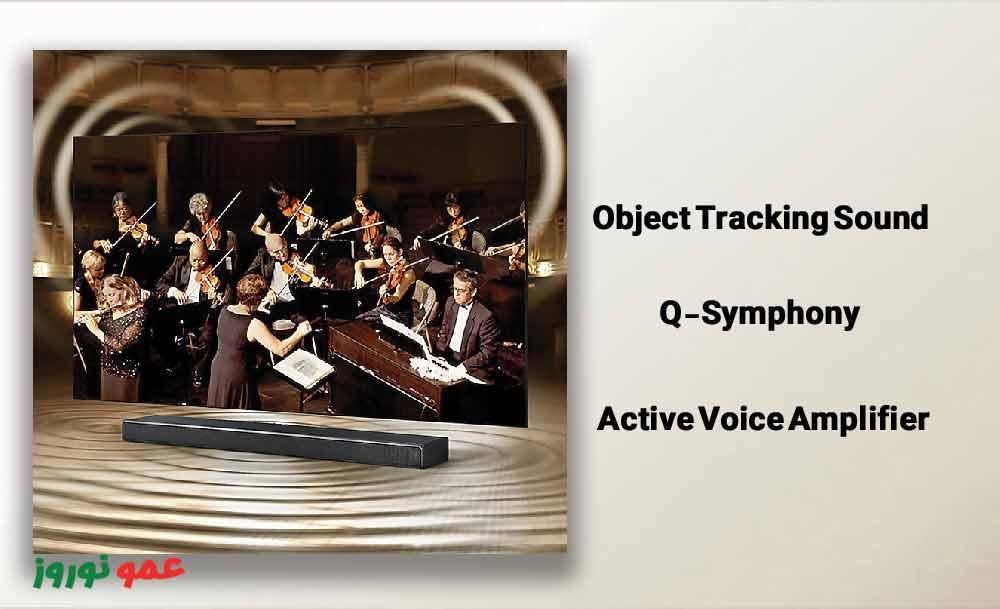 کیفیت صوتی