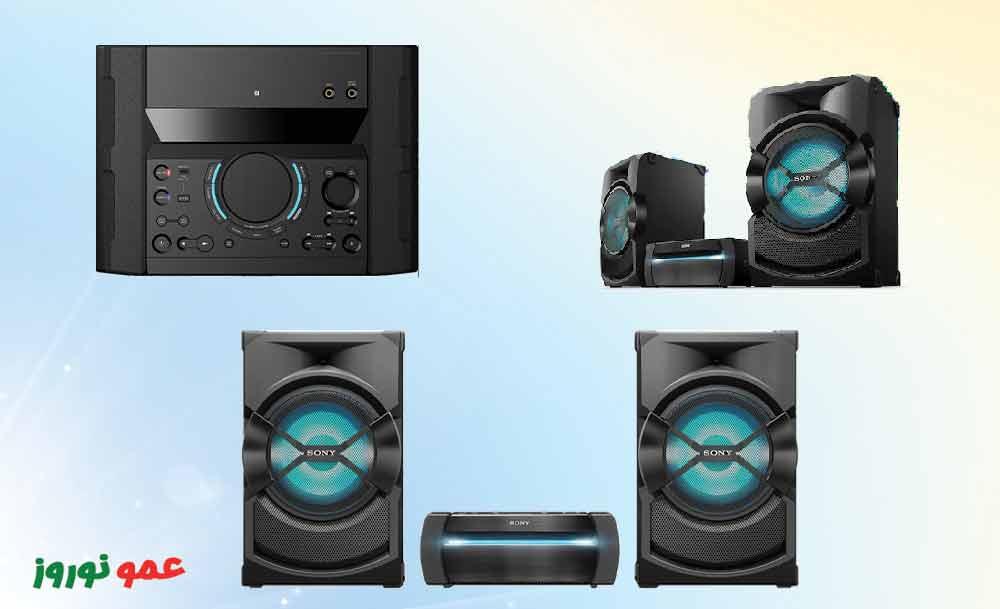 طراحی سیستم صوتی