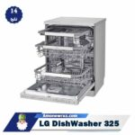 زاویه ماشین ظرفشویی ال جی 325