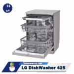 زاویه ماشین ظرفشویی ال جی 425