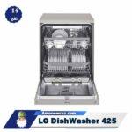 درب ماشین ظرفشویی 425