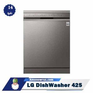 تصویر اصلی ماشین ظرفشویی ال جی 425