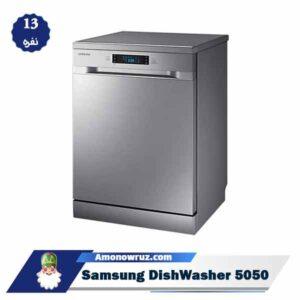 زاویه ماشین ظرفشویی سامسونگ 5050
