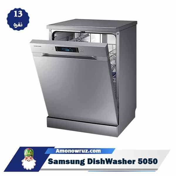 ماشین ظرفشویی سامسونگ 5050
