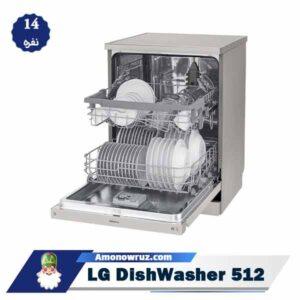 حاشیه ماشین ظرفشویی ال جی 512