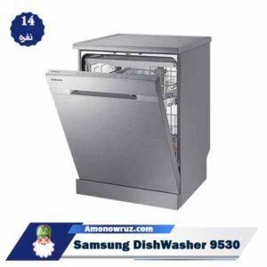 زاویه ماشین ظرفشویی سامسونگ 9530