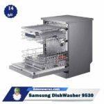 سبد ماشین ظرفشویی 9530