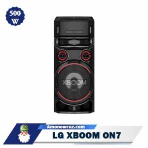 تصویر اصلی سیستم صوتی ال حی ON7
