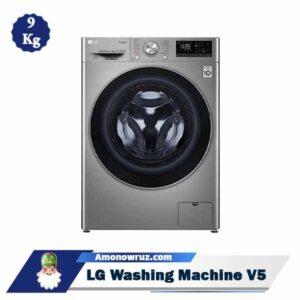 تصویر اصلی ماشین لباسشویی ال جی V5