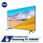 حاشیه تلویزیون TU8000