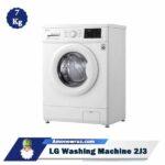 حاشیه ماشین لباسشویی ال جی 2J3