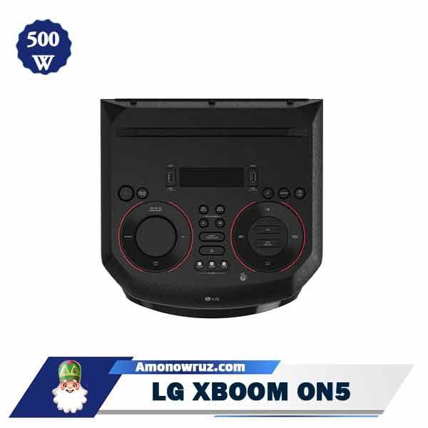 سیستم صوتی ال جی ON5 ایکس بوم  500 وات ON5
