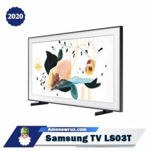 حاشیه تلویزیون کیولد سامسونگ LS03T