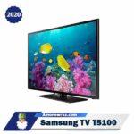 حاشیه تلویزیون سامسونگ T5100