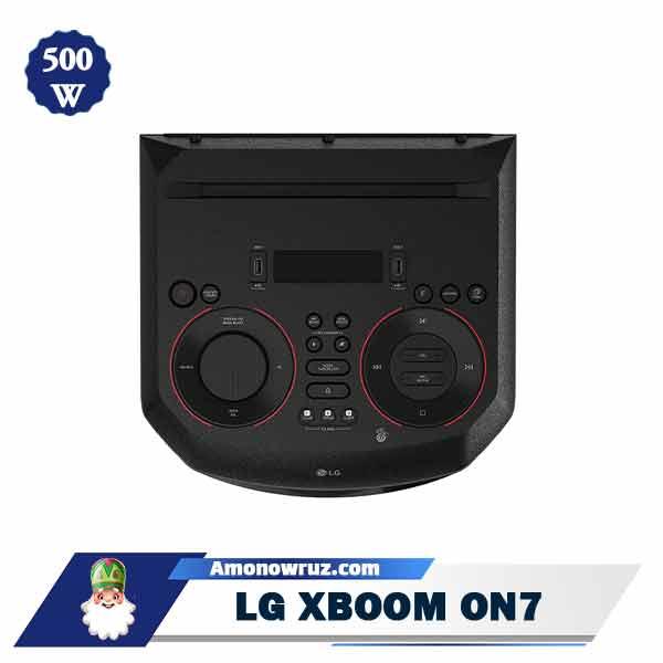 سیستم صوتی ال جی ON7 ایکس بوم 500 وات ON7
