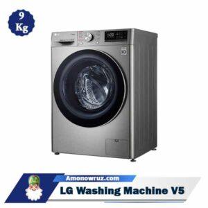 حاشیه ماشین لباسشویی ال جی V5
