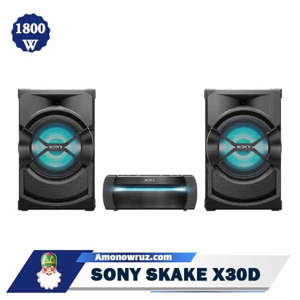 سیستم صوتی سونی X30 شیک X30D