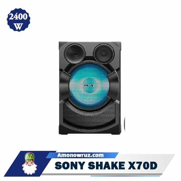 سیستم صوتی سونی X70 شیک X70D