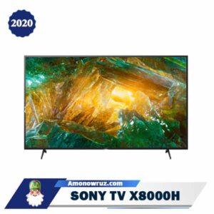 تصویر اصلی تلویزیون سونی X8000H
