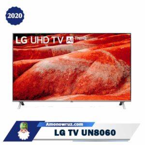 تصویر اصلی تلویزیون ال جی UN8060