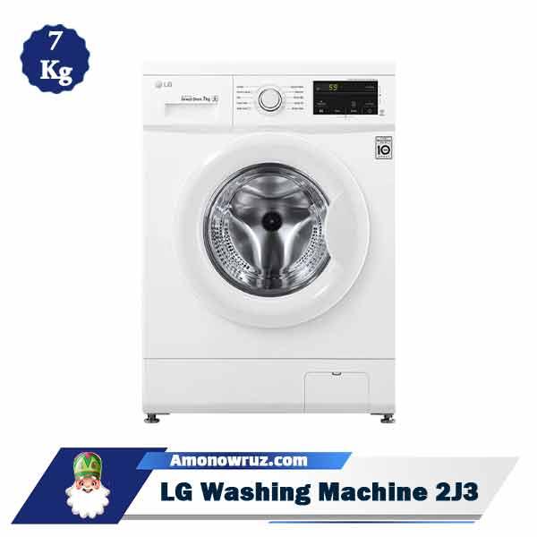 ماشین لباسشویی ال جی 2J3