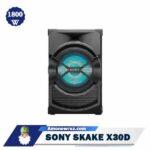 بلندگو سیستم صوتی X30D