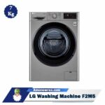 تصویر اصلی ماشین لباسشویی ال جی F2M5