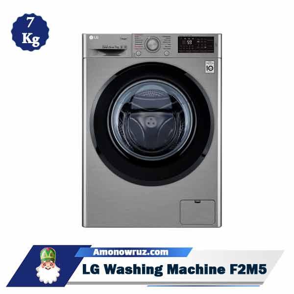 ماشین لباسشویی ال جی F2M5