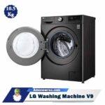 درب ماشین لباسشویی V9