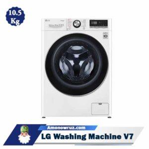 تصویر اصلی ماشین لباسشویی ال جی V7