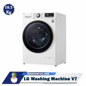 حاشیه ماشین لباسشویی ال جی V7