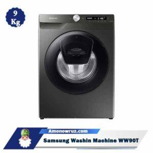 تصویر اصلی ماشین لباسشویی سامسونگ WW90T