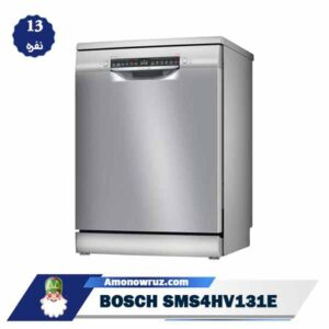 تصویر اصلی ماشین ظرفشویی بوش SMS4HV131E