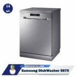 زاویه ماشین ظرفشویی سامسونگ 5070