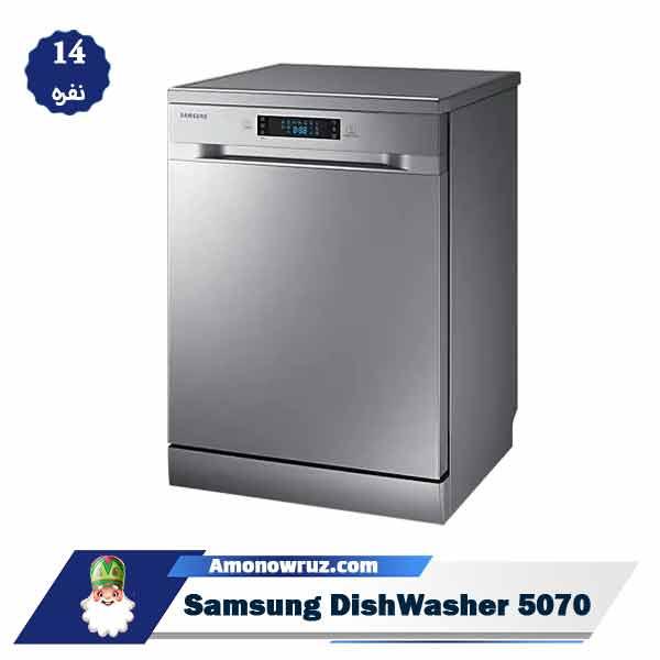 ماشین ظرفشویی سامسونگ 5070