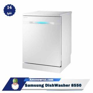 زاویه ماشین ظرفشویی سامسونگ 8550