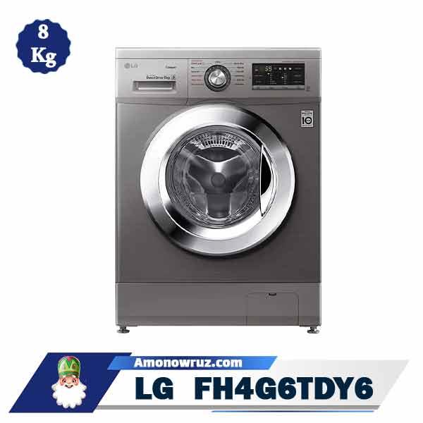 ماشین لباسشویی ال جی FH4G6TDY6