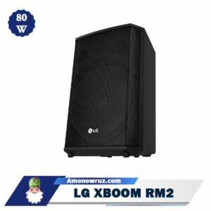 حاشیه سیستم صوتی ال جی RM2