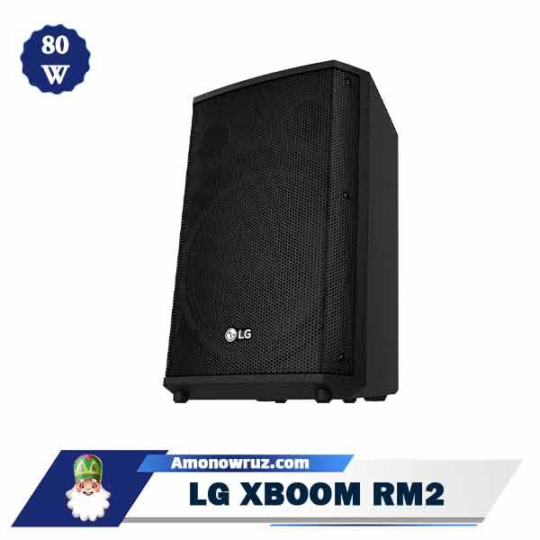 سیستم صوتی ال جی RM2 ایکس بوم 80 وات RM2
