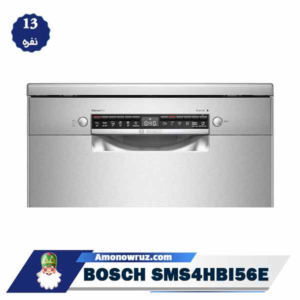 ماشین ظرفشویی بوش SMS4HBI56E