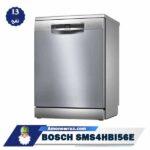 تصویر اصلی ماشین ظرفشویی بوش SMS4HBI56E