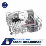سبد ماشین ظرفشویی بوش SMS4HBI56E