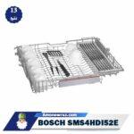 سبد بالایی ماشین ظرفشویی بوش SMS4HDI52E