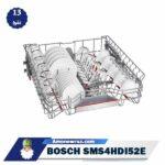 سبد ماشین ظرفشویی بوش SMS4HDI52E