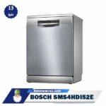 تصویر اصلی ماشین ظرفشویی بوش SMS4HDI52E
