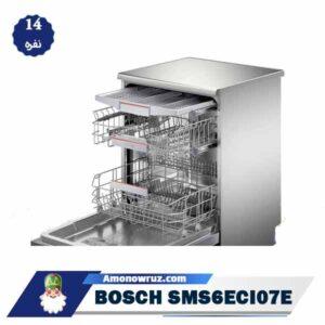 حاشیه ماشین ظرفشویی بوش SMS6ECI07E